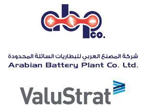 Arabian Battery Plant Co  Ltd  - Online Auction - Featured Asset