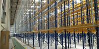 County Durham Warehouse