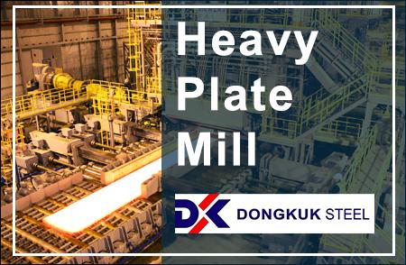 Dongkuk Steel II Korea